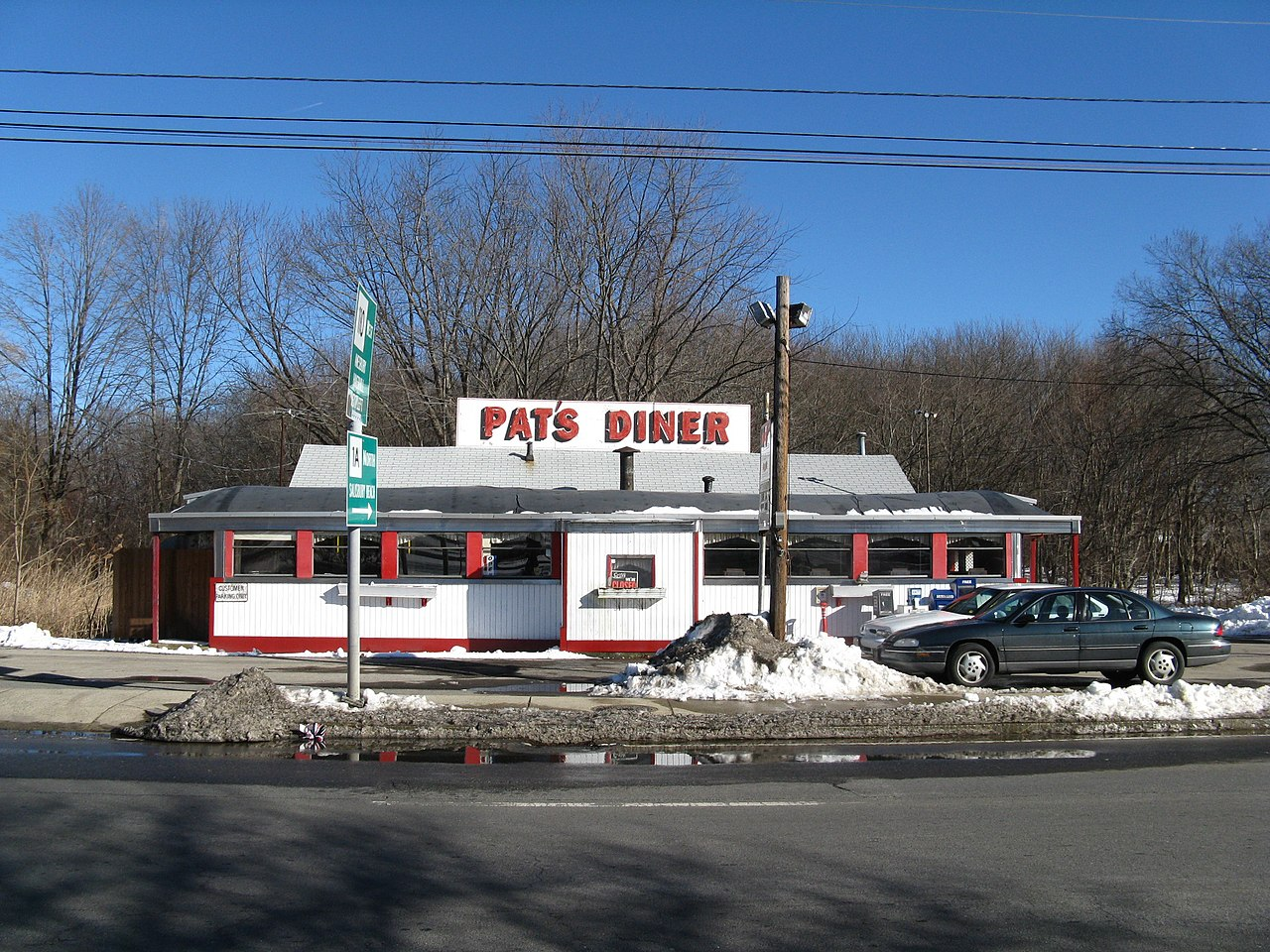 File pat 39 s diner formerly ann 39 s diner salisbury for Diner picture