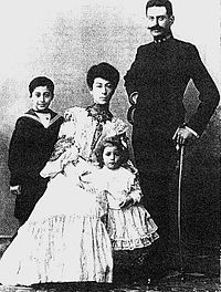 Pavlos Melas with his family.jpg