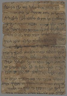 Selichot type of Piyyut about asking forgiveness from G-d