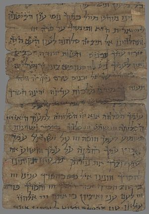 Dunhuang manuscripts - Selihah (penitential prayer) leaf written in Hebrew. 8th or 9th century.