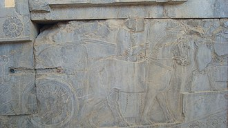 Berbers - Ancient Libyan delegation at Persepolis.