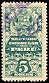 Peru 1900 Consular Revenue F12.jpg