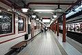 Peru Station, Buenos Aires Metro.jpg