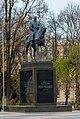 Piłsudski monument in Lublin.jpg