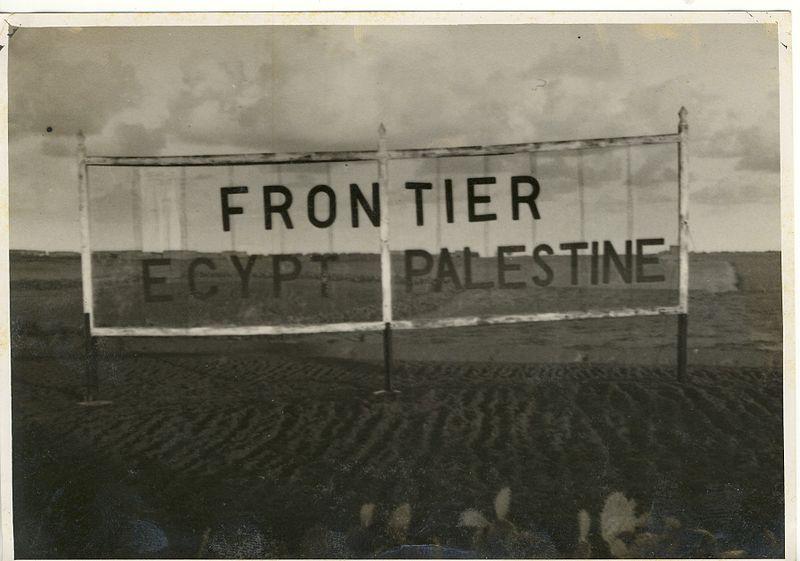 גבול מצרים ארץ ישראל בתקופת המנדט