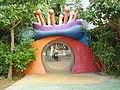 PikiWiki Israel 16104 Garden of senses in Sheba Medical Center.JPG