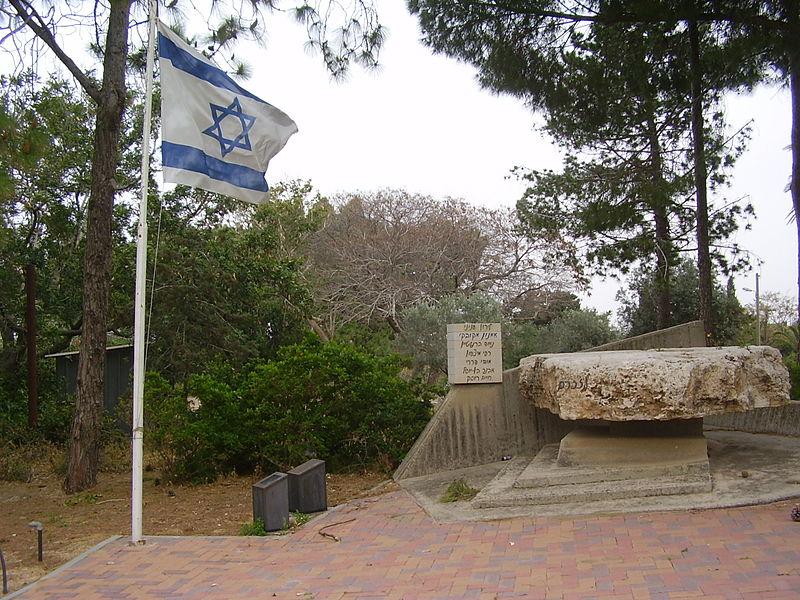 אנדרטה לנופלים במערכות ישראל באביחיל