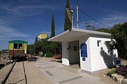 PikiWiki Israel 60896 railway station al roy