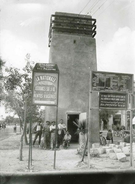 PikiWiki Israel 690 Economy of Israel תחנת טרנספורמציה ביפו 1924