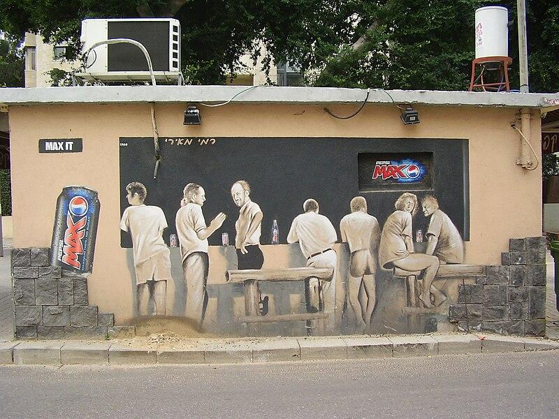 ציור קיר של רמי מאירי בתל אביב