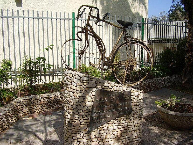 File:PikiWiki Israel 9481 omri ben-zvi memorial in ramat gan.jpg
