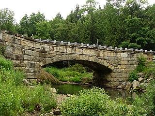 Pithole Stone Arch Bridge