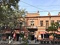 Pizza de Roma on Abovyan street, Yerevan.jpg
