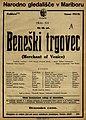Plakat za predstavo Beneški trgovec v Narodnem gledališču v Mariboru 20. marca 1926.jpg