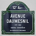 Plaque avenue Daumesnil Paris 2.jpg
