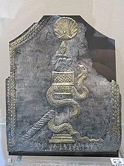 Plaque de Saint Siméon