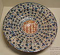 Plate bearing monogram for Jesus, Spain, Hispano-Moresque, from Valencia, 15th century, earthenware with overglaze painting in blue and luster - Cincinnati Art Museum - DSC04144.JPG