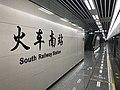 Platform of Line 7 in South Railway Station02.jpg