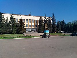 Pokrovske District State Administration.jpg