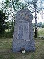 Pomnik ofiar.JPG