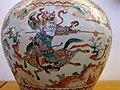 Porcelaine chinoise Guimet 271108.jpg
