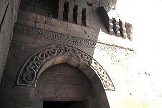 Citadel of Aleppo - Entrance gate