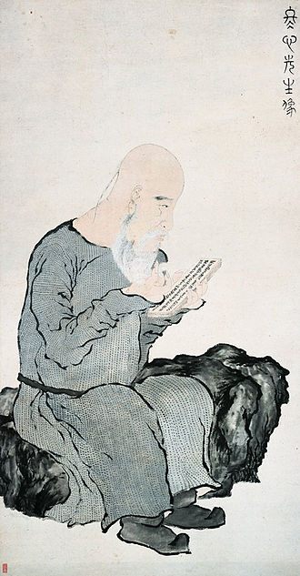"""Jin Nong - Portrait of Jin Nong by his protege, Luo Ping, in about 1762 or 1763 (possibly soon after Jin's death), portraying Jin as a """"luohan"""", or Buddhist saint."""