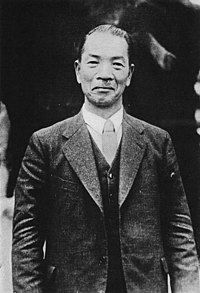 Portrait of Kiichiro Moriuchi (23 December 1936).jpg