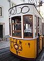 Portugal no mês de Julho de Dois Mil e Catorze P7130544 (14548592020).jpg