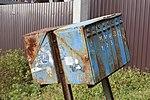 Post box in Vladivostok 04.jpg