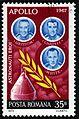 Posta Romana 35b Apollo stamp.jpg