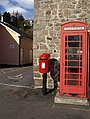 Postbox, Lustleigh - geograph.org.uk - 1763534.jpg