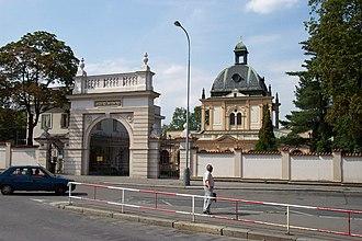 New Jewish Cemetery, Prague - Entrance gate