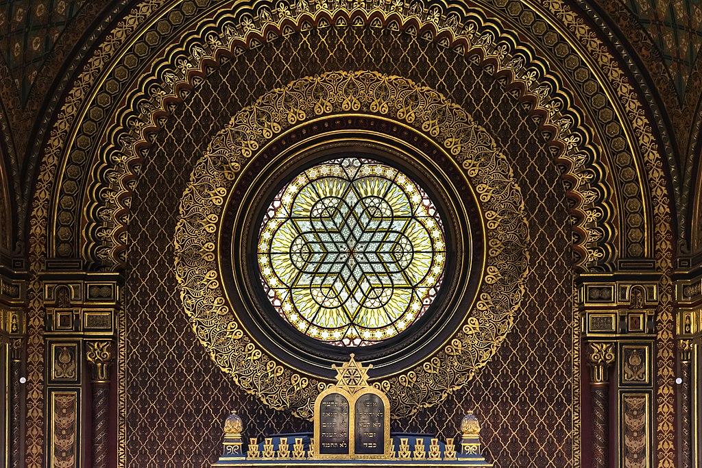 Rosace à l'intérieur de la Synagogue Espagnole de Prague - Photo de Uoaei1