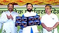 "Prakash Javadekar releasing a CD of 'Living with Leopards - SGNP Mumbai Experience' documentary, at the ""World Environment Day"" celebration, in Mumbai.jpg"