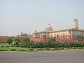 President's House India.jpg