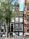 prinsengracht 925 across