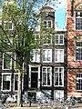 Prinsengracht 925 across.JPG