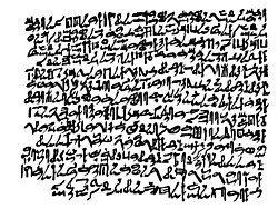 Prisse papyrus (The S.S. Teacher's Edition-The Holy Bible - Plate IV).jpg