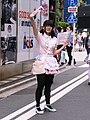 Promotional maids being arrayed in Akiba South Ura street (2015-06-14 05.18.43 by Franklin Heijnen) clip.jpg