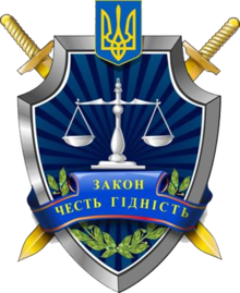 Prosecutor of Ukraine.png