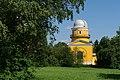Pulkovo Observatory 31 July 2018-8.jpg