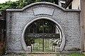 Puning, Jieyang, Guangdong, China - panoramio (239).jpg