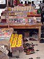 Pushkar 018.jpg