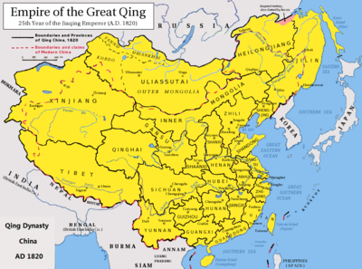 The Qing dynasty was the final imperial dynasty of China, ruling from 1636 to 1912. Qing China 1820.png