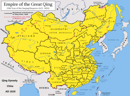 The Qing dynasty was the final imperial dynasty of China, established in 1636 and ended in 1912, with a brief restoration in 1917. Qing China 1820.png