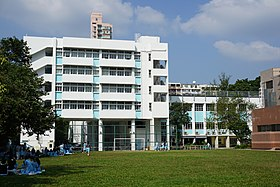 Queen Elizabeth School (blue sky).jpg