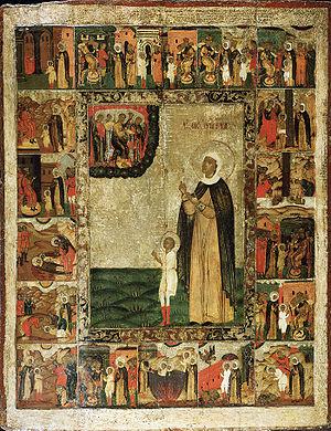Cyricus and Julitta - Image: Quricus Juliet Icon Life
