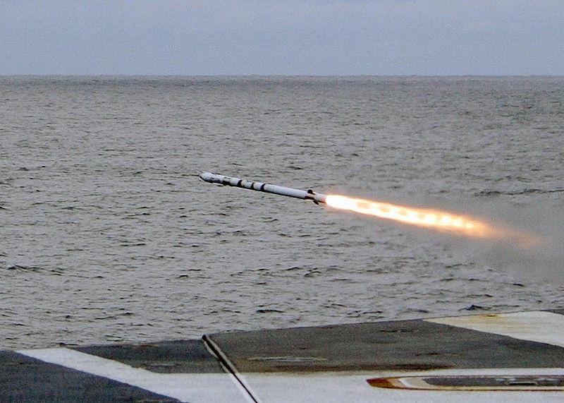 RIM-116 Rolling Airframe Missile.jpg