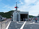 ROCN Fong Yang (FFG-933) Hangar Deck Left Rear View 20130504a.jpg